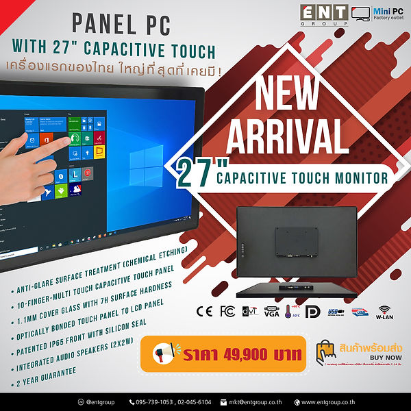 ads Panel PC27นิ้ว_2.jpg