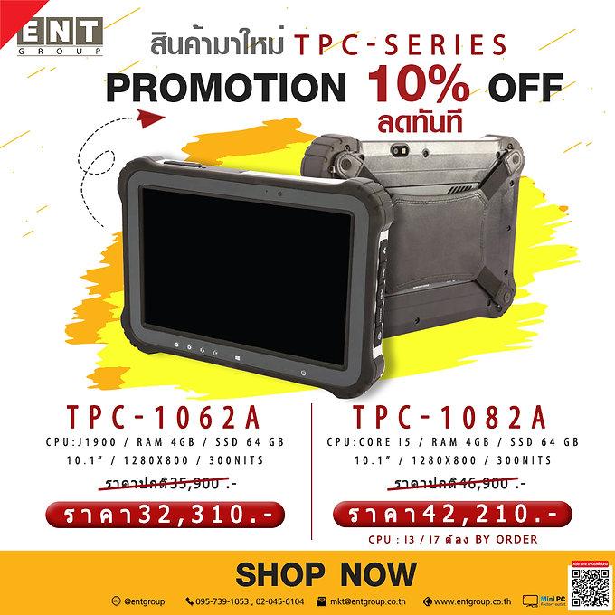 TPC_Series02.jpg