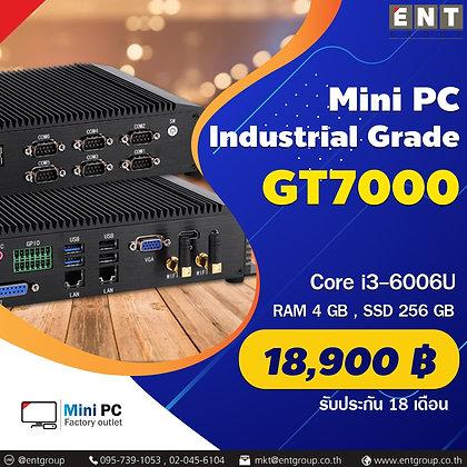 Mini PC GT7000 Coer i3-6006U (RAM 4 GB, SSD 256 GB) มินิพีซีเกรดอุตสาหกรรมระบาย