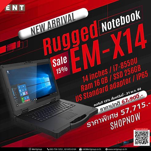 Rugged_Notebook.jpg