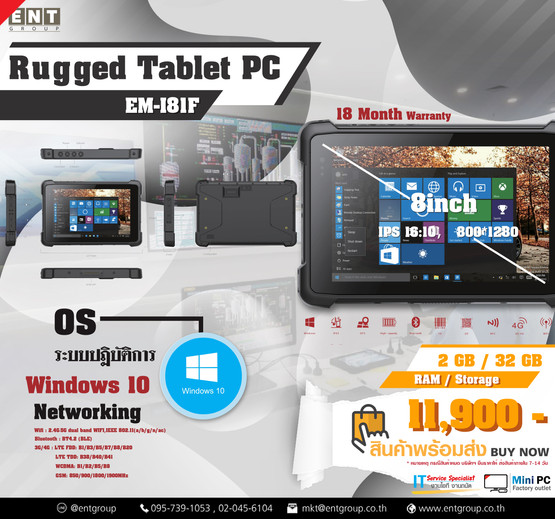 Rugged Tablet Windows