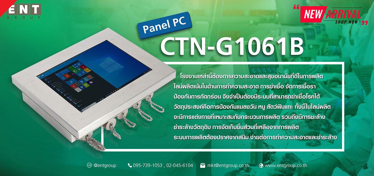 Panel PC CTN-G1061B.jpg