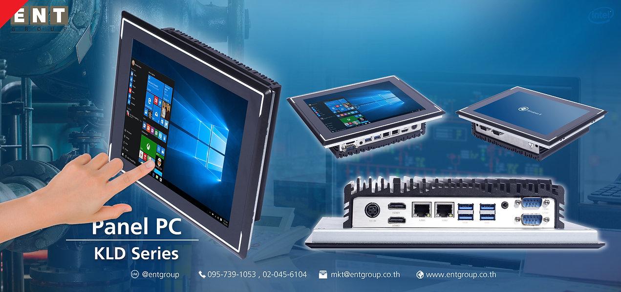 Panel PC KLD1082 & KLD1282_11.jpg
