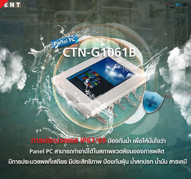 Panel PC CTN-G1061B_5.jpg