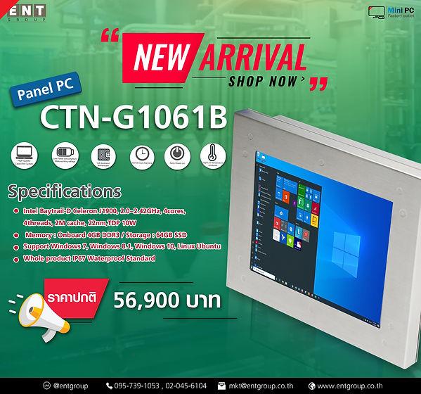Panel PC CTN-G1061B_22.jpg