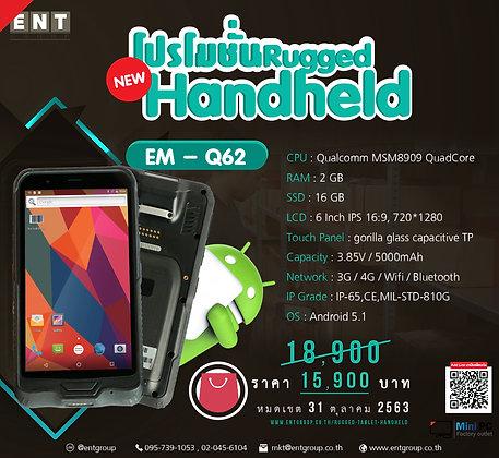 RuggedHandheld EM-Q62