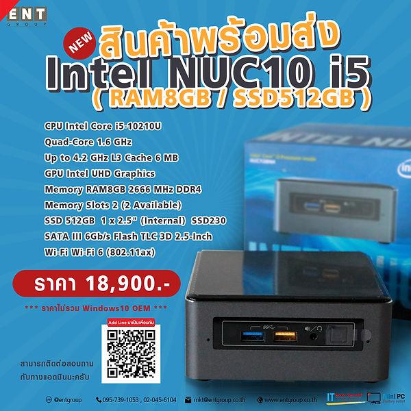 Intel NUC10i5FNH.jpg