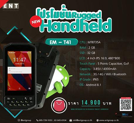 RuggedHandheld EM-T41
