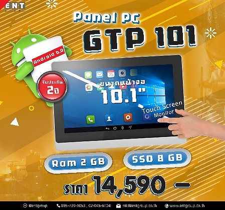 Panel PC GTP101  RAM2GB SSD8GB Wifi android