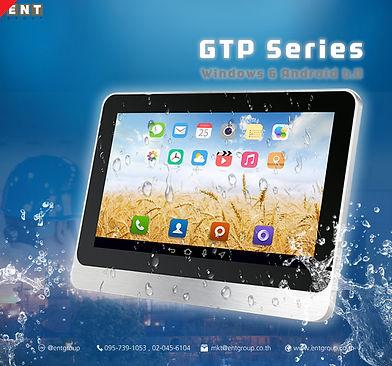GTD_Series7.jpg