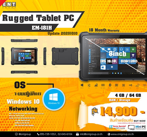 newads Rugged Tablet PC4 windows.jpg