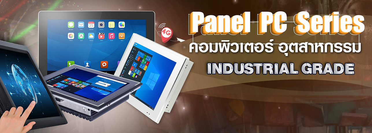 รวม Panel PC.jpg