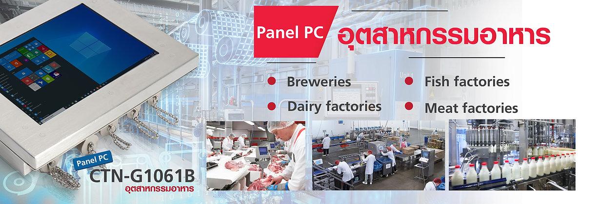 Panel PC CTN-G1061B_3.jpg