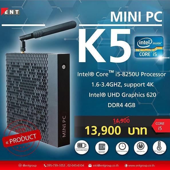 MiniPC_K5_10.jpg