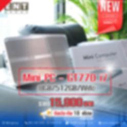 Introduce GT7700 Series29_03_62_3.jpg