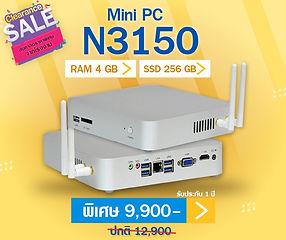 RichMessage1040x1040_๒๐๐๙๑๔_0.jpg
