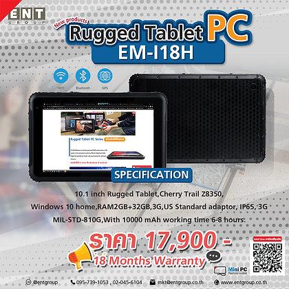 Rugged Tablet EM-I18H (RAM 2 GB / SSD 32 GB)