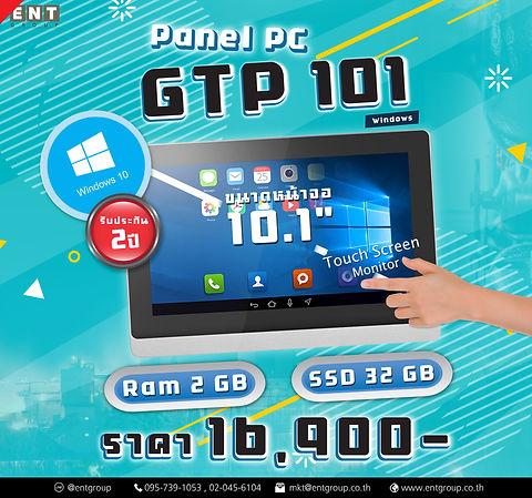GTD_Series10.jpg