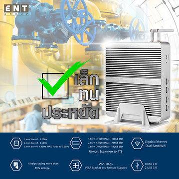 MINI PC Intel GT770 Series(Core i3)4030U (4GB/128GB/Wifi)