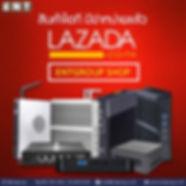 Ads. maketing_๑๙๐๔๐๔_0033.jpg