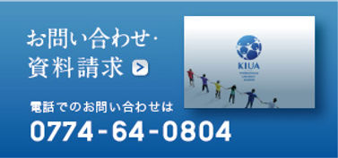 banner-contact-jp.jpg