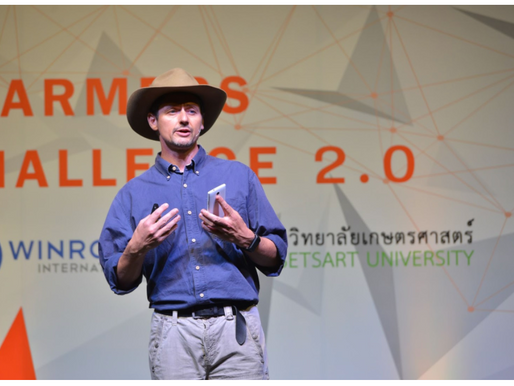 AgriUT: The utility token that powers the sustainable development of smallholder farmers worldwide