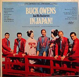 Buck Owens and His Buckaroos in Japan