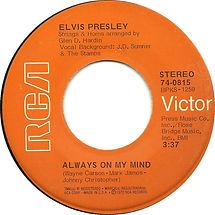 elvis-presley-separate-ways-1972-2.jpg