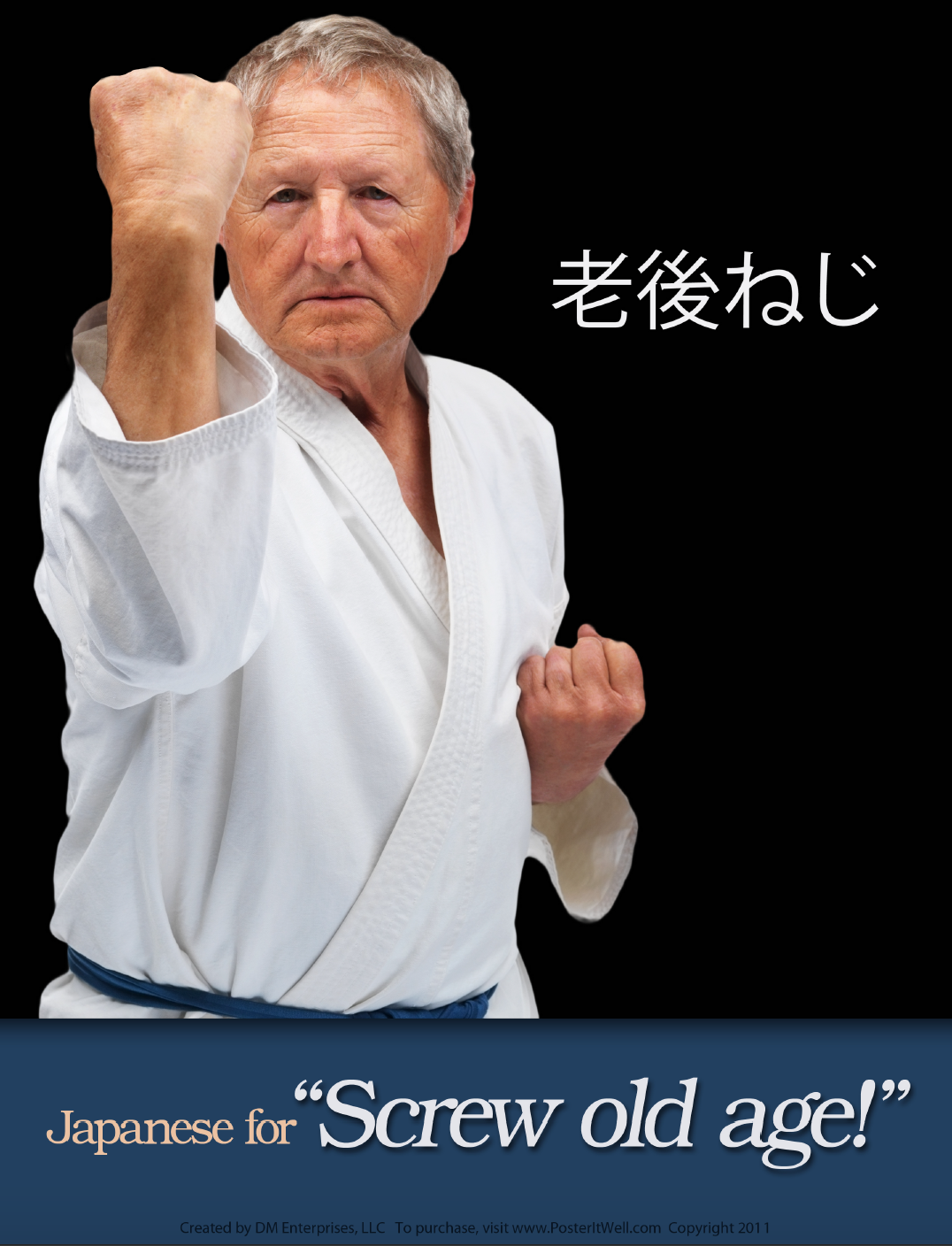 Screw Old Age Karate Man