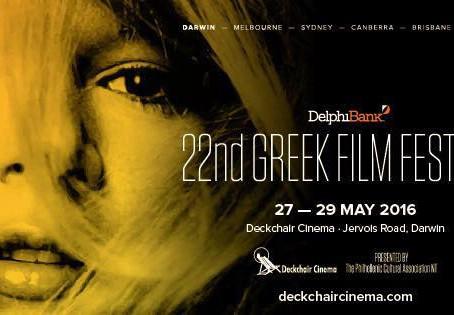 2016 Greek International Film Festival, Darwin