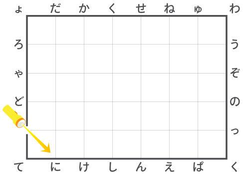 藤村女子中学,ナゾ解き入試,ナゾ検型入試