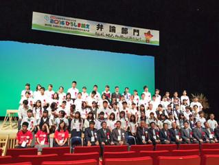 全国高等学校総合文化祭【弁論部門】出場報告