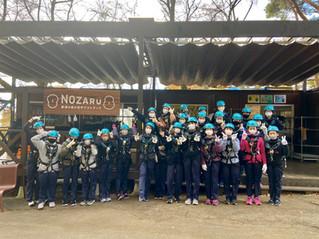 中学1年生 那須の森の空中アスレチックNOZARU