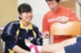 藤村女子高等学校