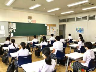 1学期終業式