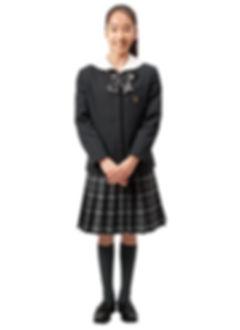 藤村女子中学校,冬服正装