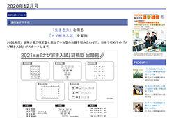 sp202012.jpg