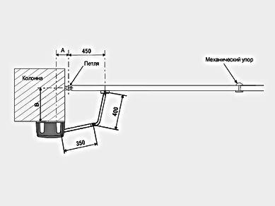 арм-открытие-внутрь.jpg