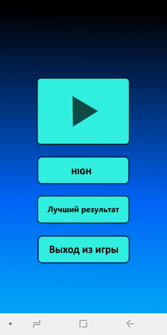 Главное меню игры Catch The Rocket
