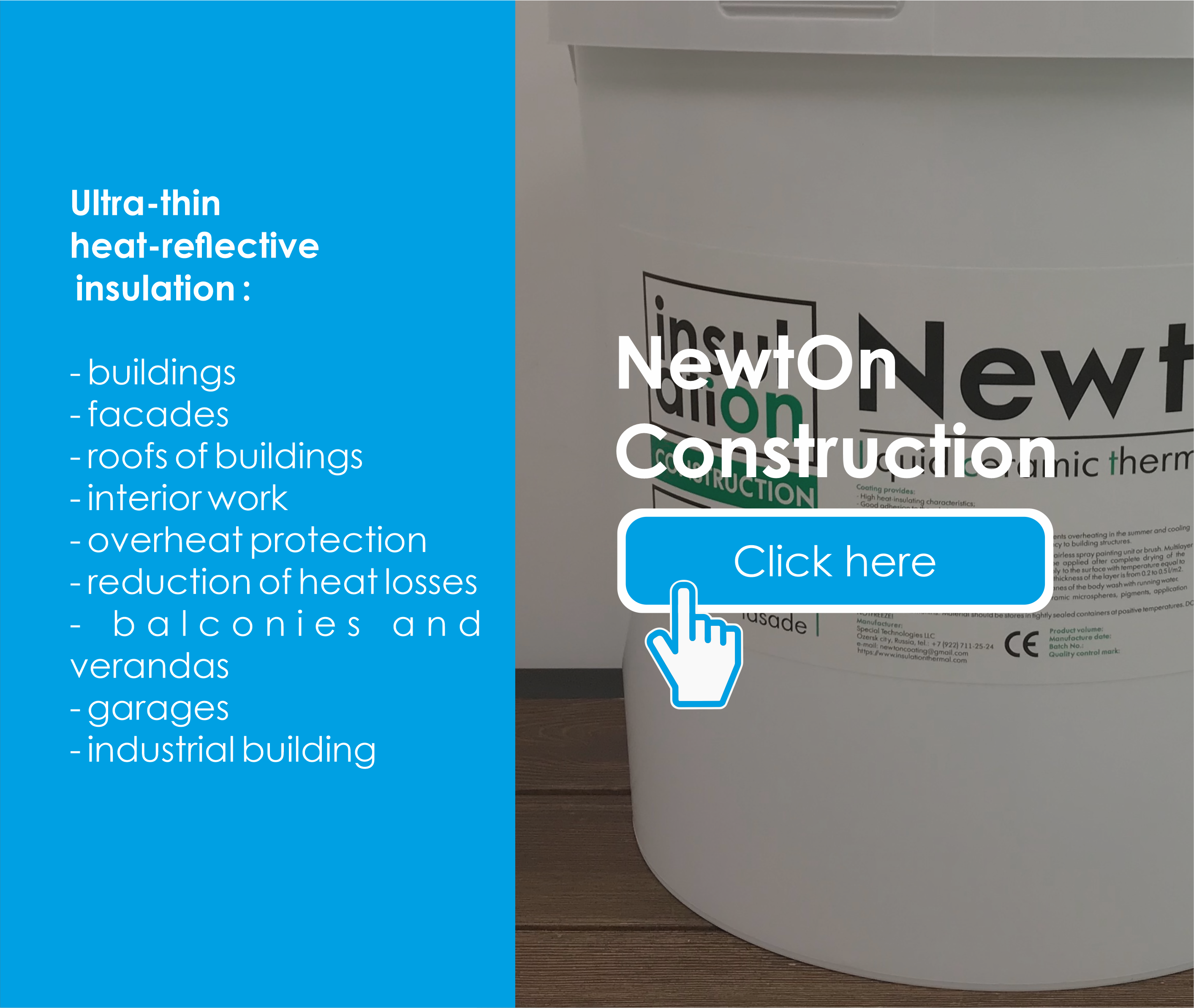 Newton Construction