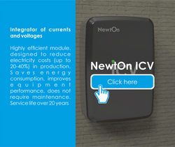 Newton ICV