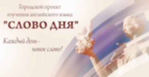 IXЗимниймеждународныйфестивальискусств в Сочипод артистическим руководством Юрия Башмета