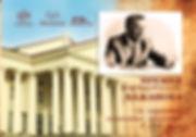 """Сборник «Премия имени П.И. Бажанова """"За поддержку культурных инициатив"""" по итогам 2016 года»"""