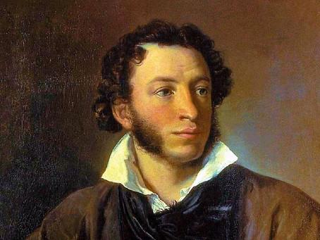 Пушкинские чтения пройдут в Сочи
