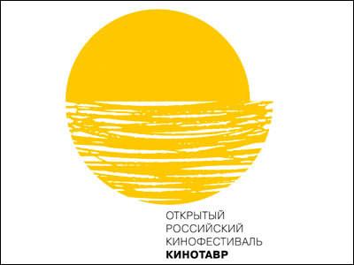 """В Сочи объявят победителей """"Кинотавра"""""""
