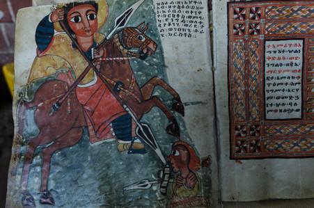 Lalibela - Ashetan Maryam