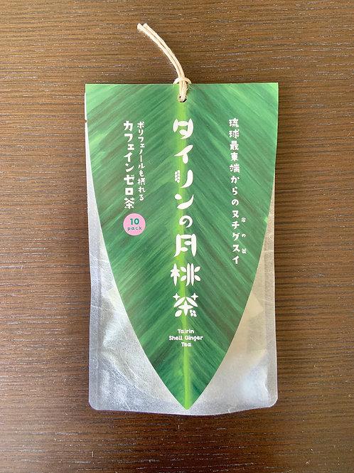タイリン月桃茶(よんなーフードセレクト)