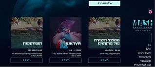 בעברית X אתר אדיטור