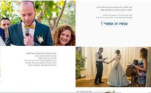 אתר וויקס בעברית ואנגלית(WIX)