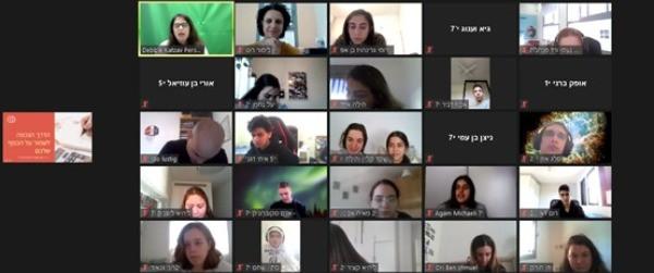 מסך זום בהרצאה לתלמידי תיכון